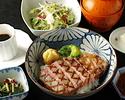 Beef Steak Don Lunch [Seryna SHINJUKU]
