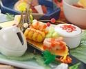 日本料理なにわ お祝いプラン 末廣(すえひろ)