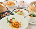 [WEB reservation only] An elegant Chinese lunch in Ginza! Peony course [with 1 drink & cafe]
