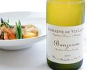 Bocuse ワイン会