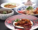 """中国料理コース""""悠久""""ゆうきゅう ¥12000 *3日前までにご予約下さい。"""