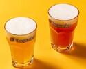 【BEER TERRACE 2020】ヒューガルデンやオリジナルカクテル1.5時間飲み放題!料理は当日