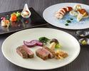 【11月・12月】神戸ビーフと特撰黒毛和牛の食べ比べディナー