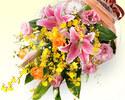 Flower gift <bouquet>