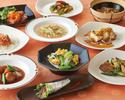 【10月~】美味菜ランチB