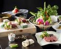 お昼の和会席「SAGA」(お食事のみ)7,700円