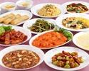 テーブルオーダー ランチバイキング「彩色昼飯」【全50品】