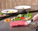 【DINNER】~KOBE~