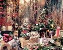 2020クリスマスディナーコース 22,000【①17:00~②17:30~③18:00~】
