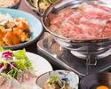 【プレミアム飲み放題付】長崎郷土食材を使ったコース〈全5品〉大人数宴会・飲み会・企業宴会