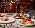 Beneficios de reserva anticipada <Con compromiso de ventana y champán de cristal> [21/12/22/24] Cena de Navidad de Sparkling Holidays (18: 00/20: 30)