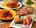 【誕生日&記念日】アニバーサリープラン/7品 ¥2,400(税抜)※食事のみ