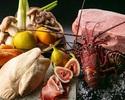 Kagoshima beef, introducing Japanese beef