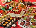 【12/22~25限定】クリスマスパーティープラン(3時間飲み放題付き)
