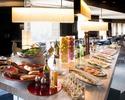 <Until 2019/10/31>[Weekday] Italian Lunch Buffet  (Adult)