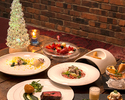 【Dinner】Christmas Special Course 14,000