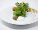 DAICHI (Vegetarian Tasting Course)