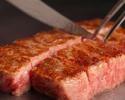 【鉄板焼きランチメニュー】お肉のコース ビーフステーキをお愉しみいただけるコースです (神戸ビーフまたは但馬牛、g数をお選びいただけます)
