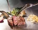 【Teppan-yaki Dinner】Meat Course¥12,000~¥26,000