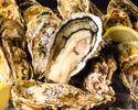 【10月中予約限定】120分飲み放題✙「牡蠣&海鮮浜焼き食べ放題」コース