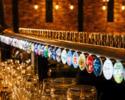 【10月限定!クラフトビール15種飲み放題!2H】10月限定!大人気のシカゴピザ&クラフトビール15種飲み放題の贅沢宴会コース