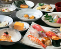 OMAKASE Dinner course meal