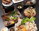 11course menu <Winter Limited>