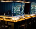 Dinner Course -TEPPANYAKI MIYABI-