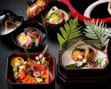 """Online limited special price""  Osechi"