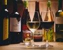 気軽に昼飲み☆【スパークリングワインも飲み放題!】1.5H飲放コース 約80種 ランチタイム利用(14時まで)は→2000円!