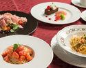 【Set Normare ◆ ノルマーレセット】前菜2品と6種類より選べるパスタがうれしい!~ 平日限定 ~