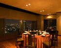 "Private Dining ""B"" Package"