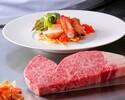 [Lunch or Dinner] Hokkaido Gourmet Fair