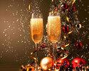 Limited time! * Christmas Plan *