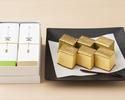 【スイーツ】金カステラ 2本セット(プレーン&抹茶)