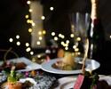 【X'masディナー2019】 乾杯スパークリングワイン付☆国産牛フィレ肉や金目鯛のWメイン Specialドルチェ等豪華グリル料理5皿