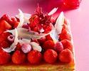 2021クリスマスケーキ「越後姫のフレジェ」 16cm
