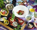 【ディナー】四季懐石