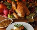 Thanksgivinig Dinner