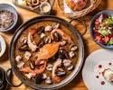 【ディナー】 【Xmas2020】渡り蟹、オマール海老スペシャルパエリアコース
