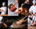 Special Omakase Course