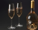 Rose Wine Fair 2020 Spring - Miraval Rose