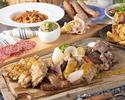 【肉々ガッツリ歓送迎会】3種の肉グリルと季節のパスタ『ボリューム重視のお手軽プラン』飲み放題付