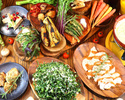 【オーガニック野菜をとろ~り自家製チーズフォンデュを味わう、3500円女子会コース】