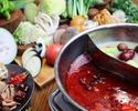 【お手頃価格で本格薬膳火鍋と無農薬新鮮野菜を堪能♪】体にうれしい免疫きのこと新鮮野菜含むお手軽本格薬膳火鍋コース