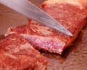 (1/14-) 和牛食べ比べランチ