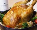 Rotisserie Chicken & Lobster Christmas Dinner Set