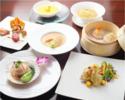 フカヒレの姿煮や人気の料理が味わえる【料理6品】ランチ5500円コース