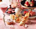 (1/15-4/30)White Strawberry Afternoon tea set (Weekdays)