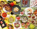 【Weekday only web】Dinner time Buffet with one drink